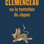 clemenceaujapon
